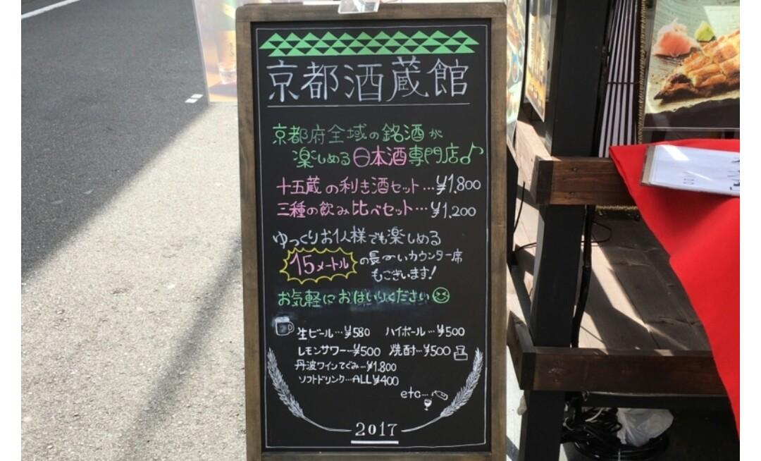 IMG_20171213_220710.jpg